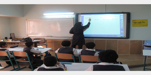 مدرسه هوشمند در ایران